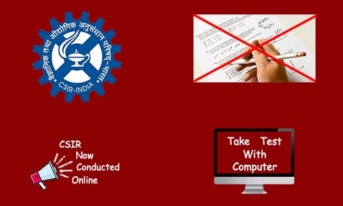 online exam sofwtare for csit net